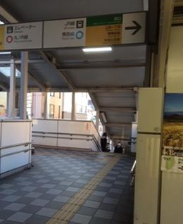 荻窪店への行き方1