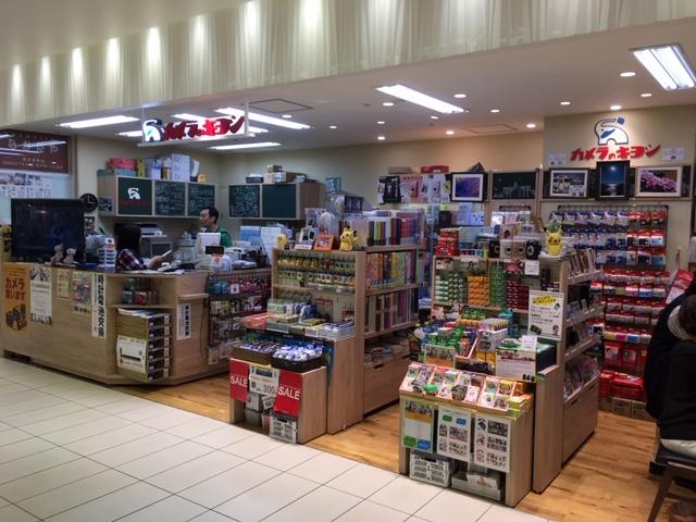 荻窪タウンセブン店イメージ画像1