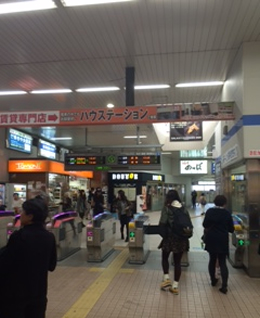 大泉学園店への行き方1