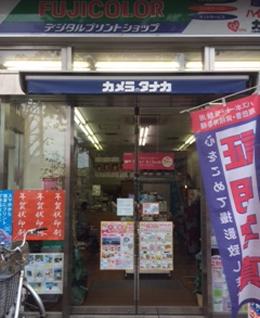 大泉学園店への行き方4
