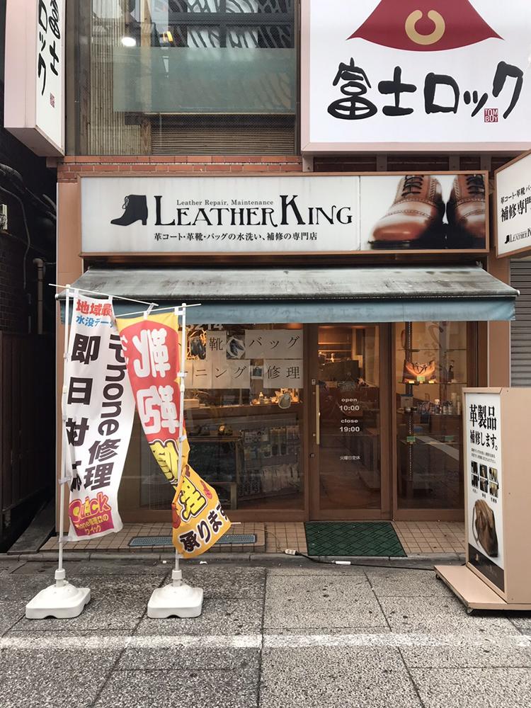 大山店イメージ画像1