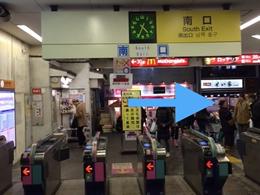 大山店への行き方1