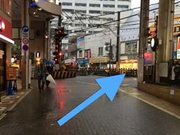 大山店への行き方2