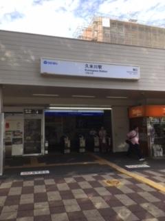 久米川南口店への行き方1