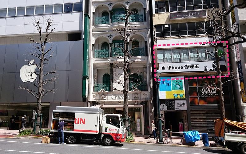 渋谷店イメージ画像1