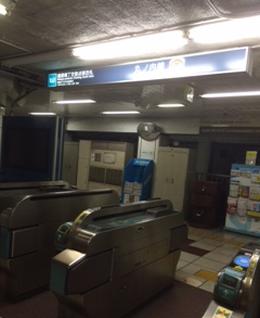 新中野店への行き方1