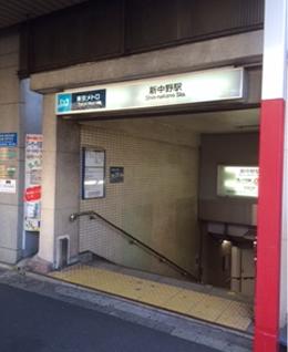 新中野店への行き方2