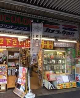 新中野店への行き方4