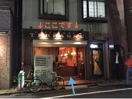 田端店への行き方4