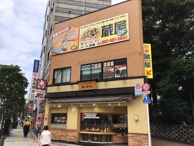 田無北口店イメージ画像1