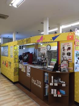 八坂店への行き方4