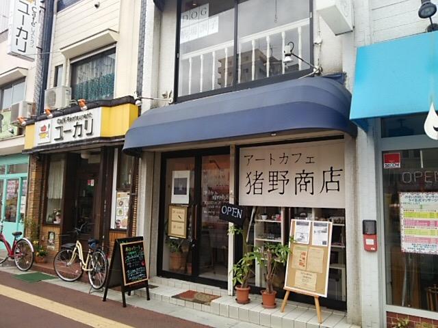 勝田台店イメージ画像1