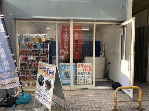 神奈川 大和本店への行き方1
