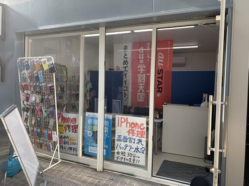 神奈川 大和本店への行き方2