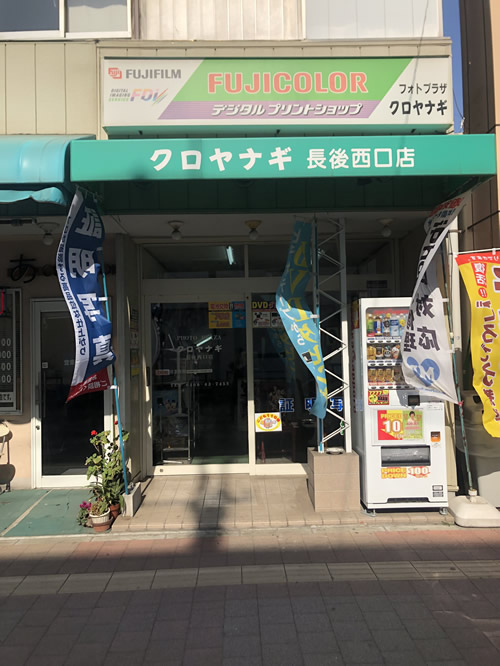 藤沢長後店イメージ画像2