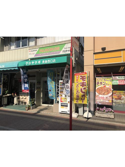 藤沢長後店イメージ画像1