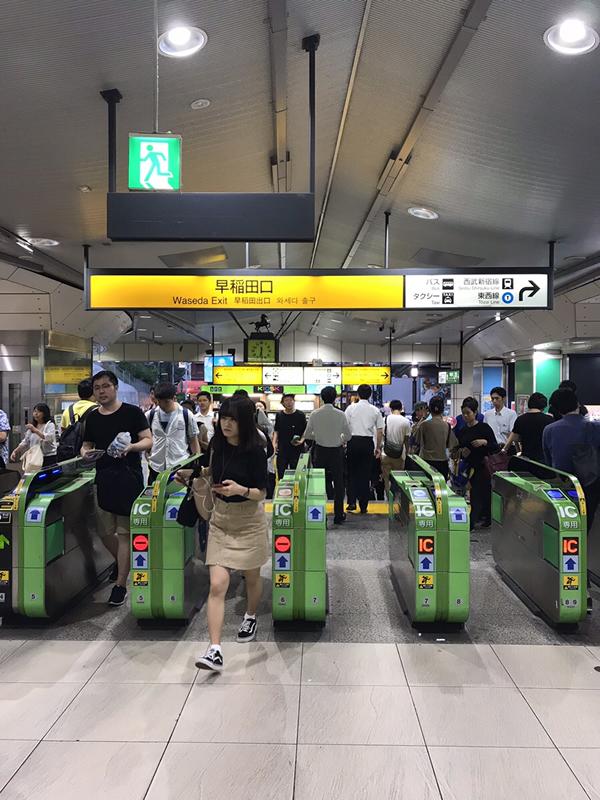 高田馬場店への行き方1