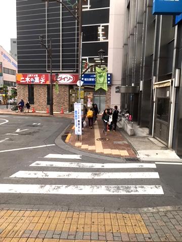 福生店への行き方2