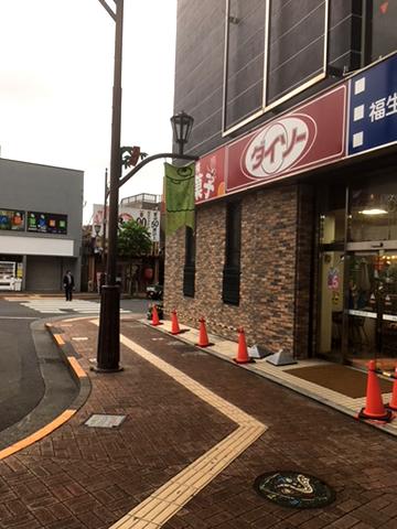 福生店への行き方3