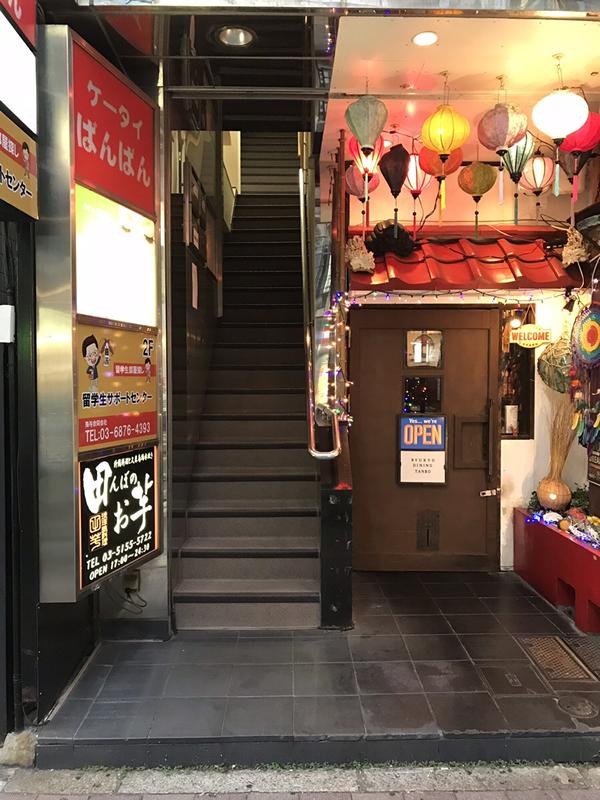 高田馬場店イメージ画像1