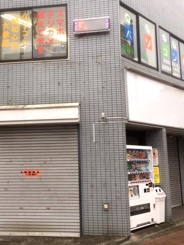 福生店への行き方4