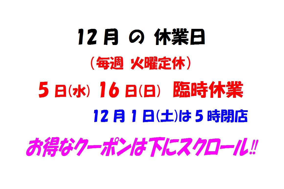 神戸御影店イメージ画像2