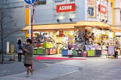 本厚木店への行き方3