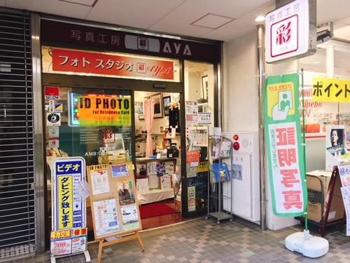 新百合ケ丘店イメージ画像1