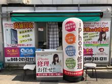 埼玉川口店への行き方5