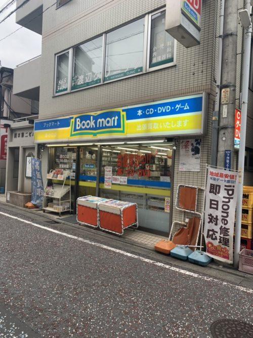 溝ノ口店イメージ画像1