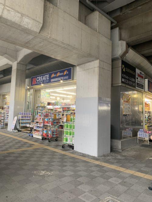 溝ノ口店への行き方2