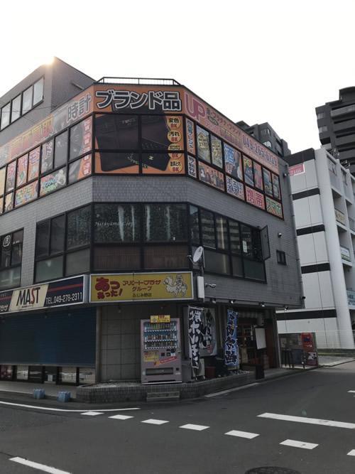 ふじみ野店イメージ画像2