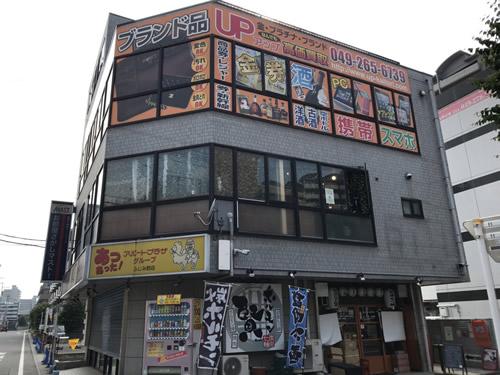 ふじみ野店イメージ画像1