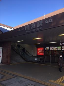 朝霞店への行き方1