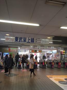 TUSTAYA BOOKS 朝霞台への行き方1