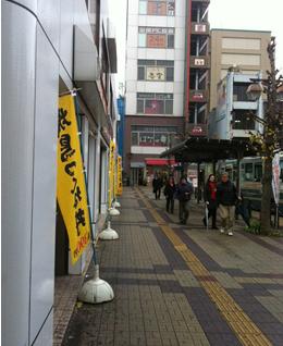 朝霞台店への行き方2