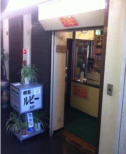 朝霞台店への行き方4