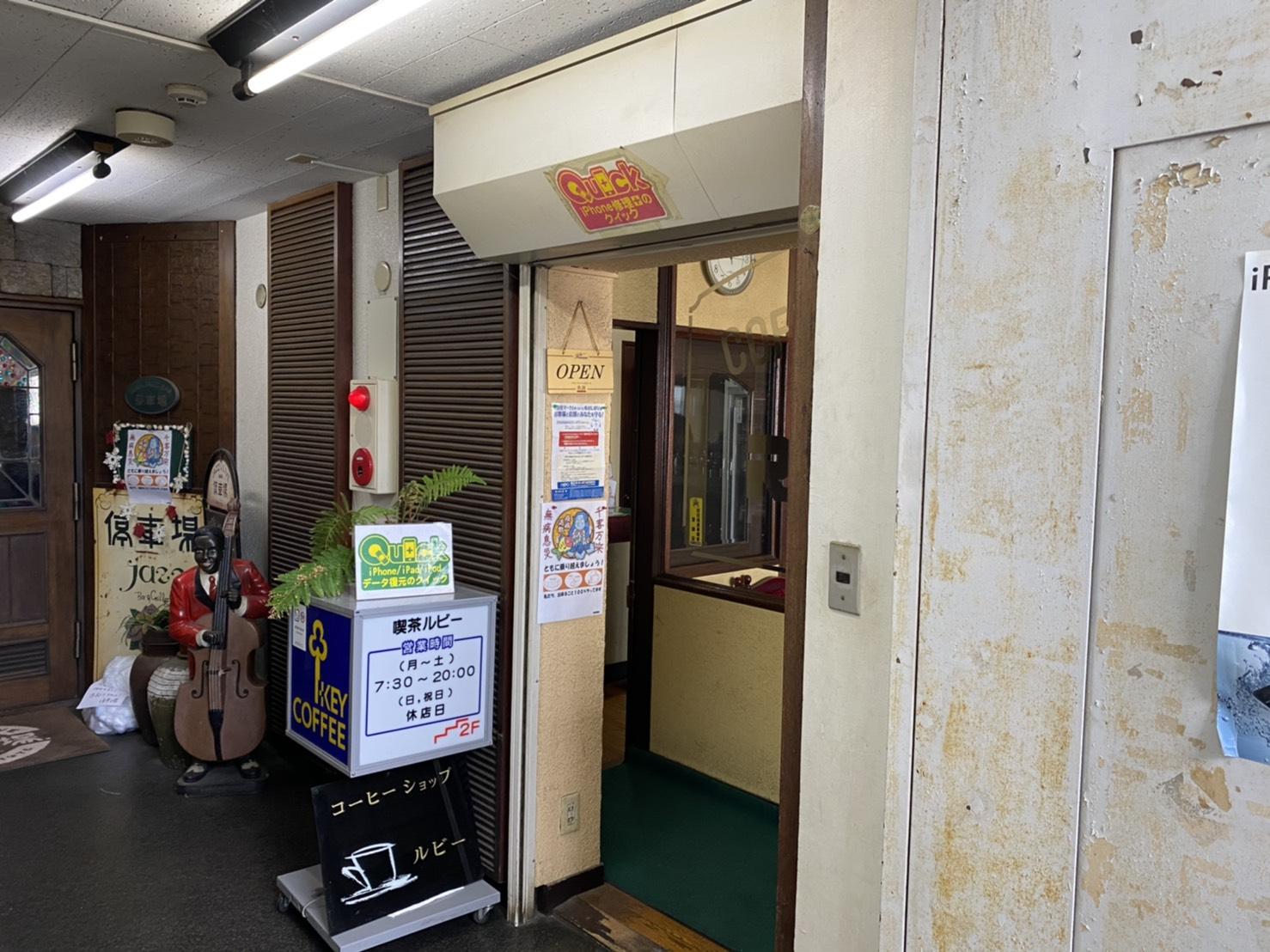 朝霞台店イメージ画像1