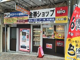 熱海店への行き方4