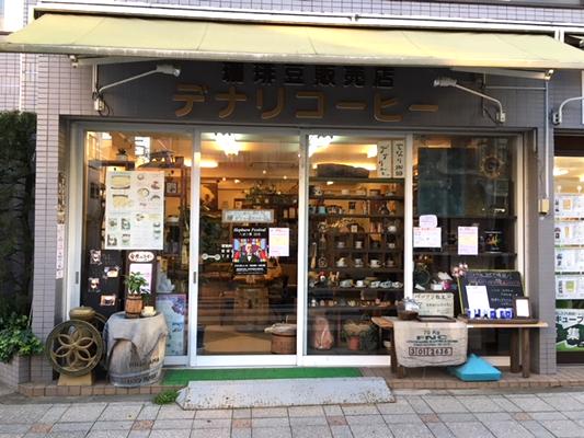 小川店イメージ画像1