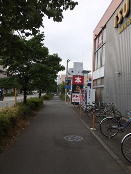 東所沢店への行き方2