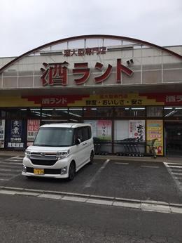 東所沢店への行き方4