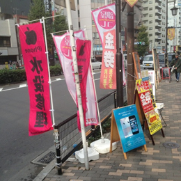 恵比寿店への行き方2