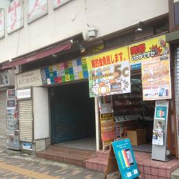 恵比寿店への行き方3