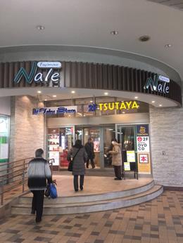 TSUTAYA BOOKS ふじみ野への行き方1