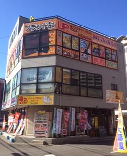 ふじみ野店への行き方4