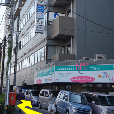 藤沢店への行き方6
