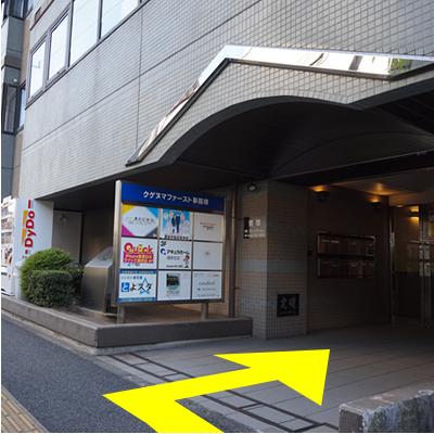 藤沢店への行き方7