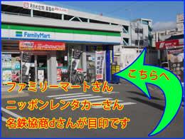 岐阜駅前店への行き方3