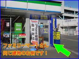 岐阜駅前店への行き方4